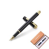 晨光文具 荧光笔 MG2150 办公记号笔 办公用品 学习用品 标记划线