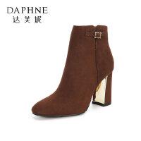 达芙妮旗下秋冬粗跟袜小短靴高跟女鞋瘦瘦马丁靴子百搭秋款鞋子-