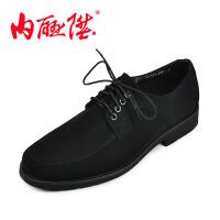 内联升 男鞋布鞋男式系带布鞋 时尚休闲 春秋 正装鞋 老北京布鞋 6194C