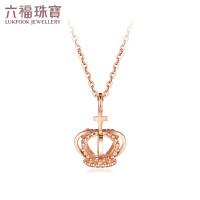 六福珠宝 18K金复古皇冠项链女款彩金套链 定价 L18TBKN0045R