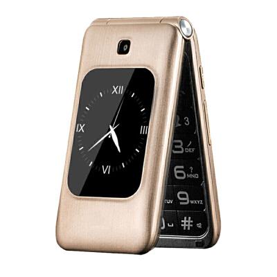 守护宝中兴V88 双屏翻盖老人手机 超长待机 移动联通2G 双卡双待 学生备用