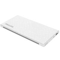 2018 充电宝20000毫安便携自带线安卓聚合物大容量移动电源通用 白色