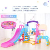 儿童滑梯秋千组合室内滑滑梯秋千组合儿童室内家用幼儿园宝宝游乐场小型小孩多功能玩具A +球池+300球