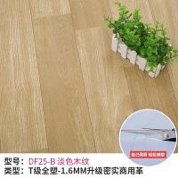pvc地板加厚耐磨地胶贴办公室厨房卫生间塑胶水泥地炕革