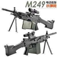 绝地M249大菠萝空投儿童玩具求生武器吃鸡装备三级包头98k枪模型