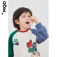 MQD童装男小童拼接卫衣套装2019秋装新款儿童墨绿色插肩袖两件套