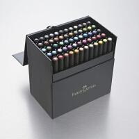 软头马克笔套装48色60色学生初学者美术手绘漫画专用24色马可笔绘画套装12色专业马克彩笔肤色画