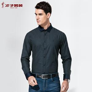 【包邮】才子男装(TRIES)长袖衬衫 男士圆点印花修身长袖衬衫