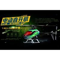 油动直升机小罗模型ALIGN 450L 遥控电动直升机飞机航模新手入门级