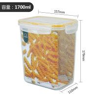 乐扣乐扣塑料保鲜盒密封家用多用途收纳盒水果盒微波炉便当盒饭盒 黄色