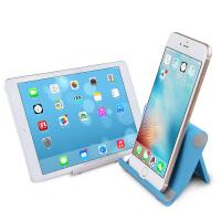 创意懒人支架桌面手机底座平板电脑通用苹果三星小米iPad折叠架子