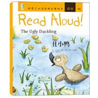中英文双语经典故事绘本自信05:丑小鸭 9787549341917