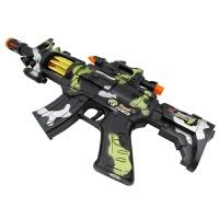 儿童电动玩具枪声光音乐震动冲锋枪2-3-4-5岁小孩男孩宝六一儿童节礼物 官方标配