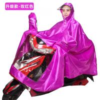 天堂电动自行车雨衣摩托车单人男女士电瓶车雨披加大加厚骑行 X