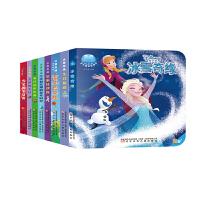 冰雪奇缘系列纸板故事书(套装全八册)