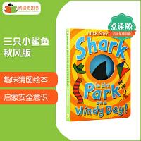 �c�x版 Shark in the Park on a Windy Day三只小��~ 秋�L版 英文原版�L本