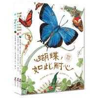 """""""美丽成长""""生命科普绘本系列(套装共3册)"""