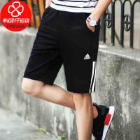 Adidas/阿迪达斯短裤男新款运动裤五分裤跑步训练健身舒适透气休闲裤D84687