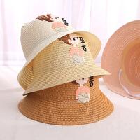 宝宝可爱遮阳凉帽儿童草帽女童渔夫帽夏季薄款婴幼儿太阳帽