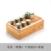 功夫茶具套装 家用茶托盘 简约现代储水式茶盘 茶海泡茶壶茶盒收纳 10件