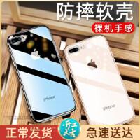 苹果7plus手机壳iphone11Pro/6/6s/7/8/xr/x/xs/max透明硅胶防摔iphonexr保护套i