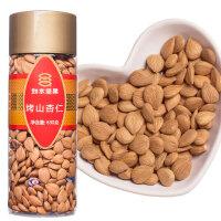 【如水烤山杏仁630g/罐】杏仁烘烤五香口味坚果干果零食特产