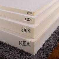 海绵床垫单双人垫子1.5米1.8米学生床垫飘窗垫榻榻米定做定制