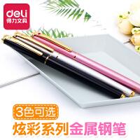 得力钢笔小学生书写练字书法金属墨水笔办公商务学生用钢笔