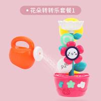 儿童花洒洗澡玩具套装 戏水转转乐宝宝婴儿女孩男孩小孩 花朵戏水