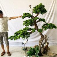 仿真迎客松罗汉松树绿植盆景样板房售楼处会所室内外软装饰摆件