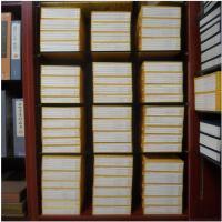 中华典藏百种 55函252册 传统线装(100 种不可不读的传世经典 简体竖排 文白对照)