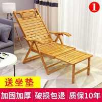 竹躺椅折叠午休阳台家用休闲睡椅办公室单人午睡竹椅子便携靠背椅