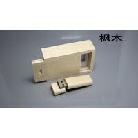 2018新款 U盘16g 竹子木质雕刻U盘16G商务礼品优盘logo个性刻字礼盒