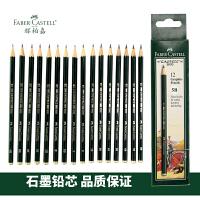 辉柏嘉CASTELL9000绿色素描铅笔6H 5H 4H 3H 2H H F HB B 2B 3B 4B 5B 6B7