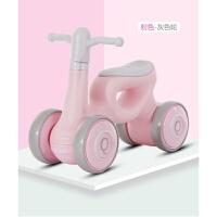 儿童扭扭车滑行车宝宝学步车1-3岁静音轮溜溜车婴儿助步车平衡车 粉红色+灰色轮 适合身高80-100CM