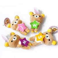 可爱轻松熊毛绒玩具挂件 字母星星小熊公仔 情侣爱心熊玩偶礼物