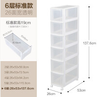 爱丽思IRIS窄型抽屉式收纳柜塑料整理柜爱丽丝冰箱夹缝角落窄柜子