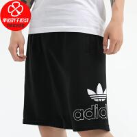 Adidas/阿迪达斯三叶草短裤男新款跑步训练运动裤宽松舒适透气休闲五分裤FM1514
