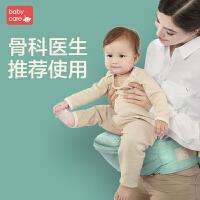 babycare四季宝宝腰凳单凳 夏季透气前抱式多功能新生儿婴儿背带
