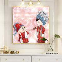 5d钻石画满钻石绣卧室客厅中式结婚礼贴钻十字绣2019喜庆小幅