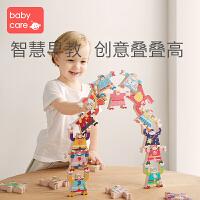 babycare大力士平衡叠叠高人偶玩具儿童互动益智木质制叠叠乐积木