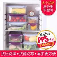 冰箱收�{盒保�r盒塑料微波�t�盒密封盒便�y分隔便��盒水果�ξ锖�