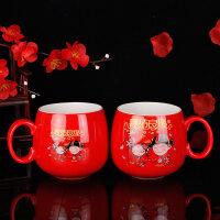 思泽 结婚情侣用品陶瓷杯子对杯新人用品婚礼喜品婚庆红色QQ杯
