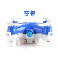 迷你四轴飞行器口袋精灵遥控飞机充电玩具无人机件键翻滚