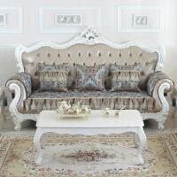 欧式美式沙发垫防滑真皮沙发垫布艺四季通用组合贵妃定做