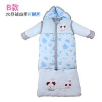 婴儿睡袋 秋冬婴儿睡袋秋冬加厚宝宝睡袋抱被两用新生儿童分腿防踢被子用品wk-55