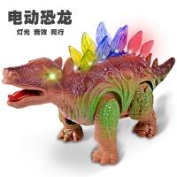 电动恐龙玩具 儿童发光玩具小孩仿真电动恐龙玩具会走路创意