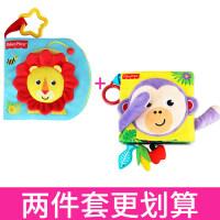 玩具开学季费雪宝宝布书早教撕不烂婴儿0-6-12个月立体抖音婴幼儿玩具