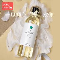 babycare婴儿氨基酸洗衣液 新生儿宝宝专用无荧光剂儿童洗涤剂1L