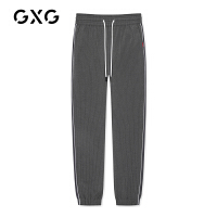 【特价】GXG男装 2021春季韩版裤子男灰色束腿休闲长裤GY102365GV